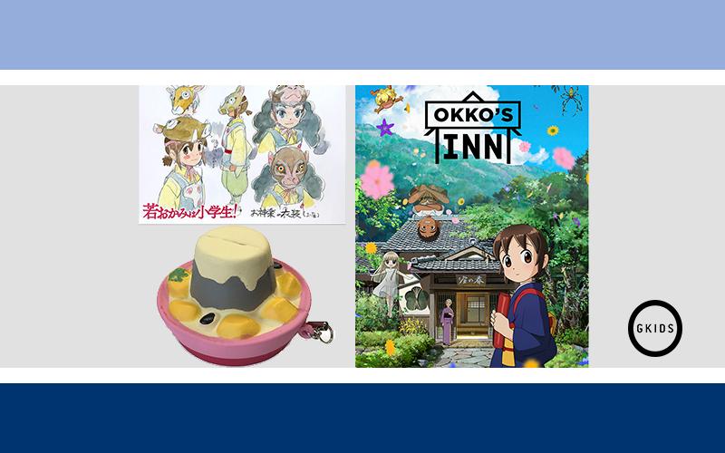 Okko's Inn Giveaway